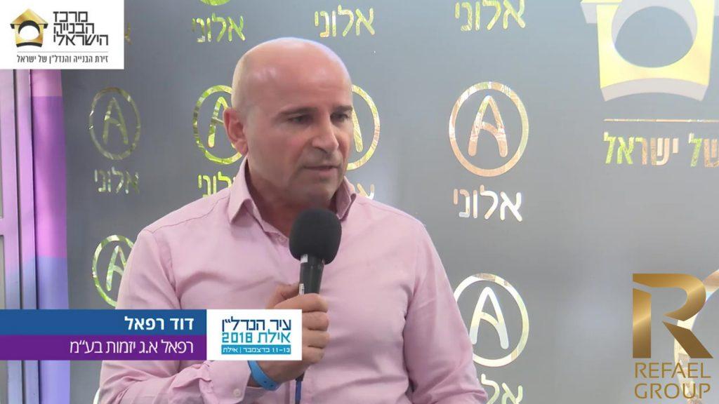 """דוד רפאל, מייסד קבוצת רפאל נדל""""ן"""